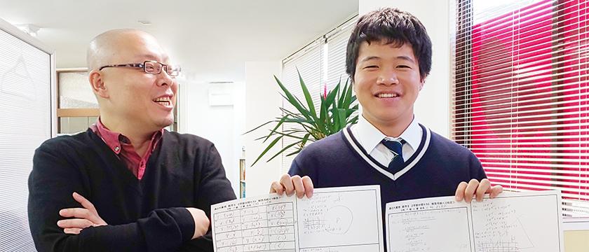 関西大倉高校2年 Tさん【数学Ⅲ定期テスト99点・コース1位】